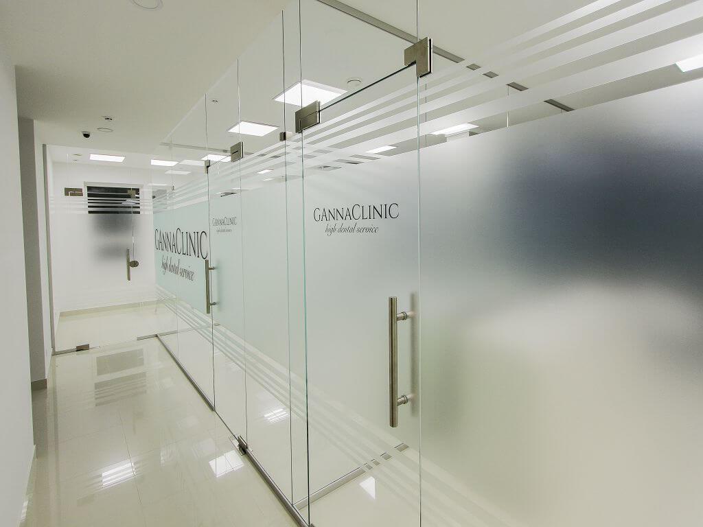 Стоматологическая клиника, Днепр